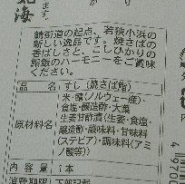 saba22.jpg
