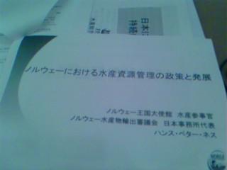 IMG00361.jpg